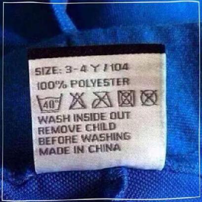Oh China ,..